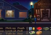ThimbleweedPark-Agents-Street.jpg